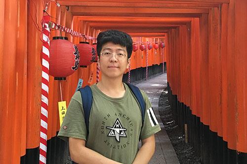 Yuxiao Wu